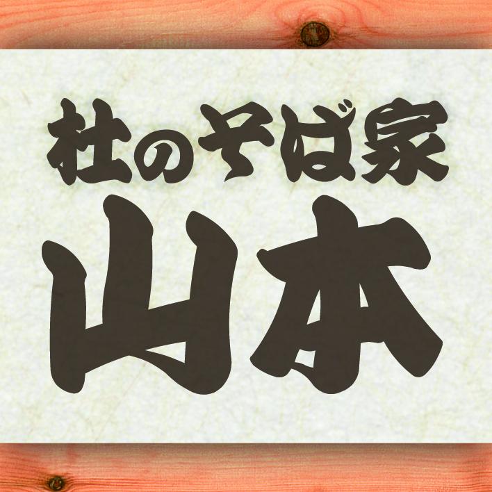 フェイスブック_アイコン-03